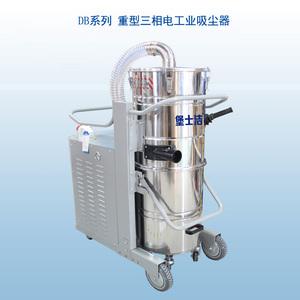 120L大功率工业吸尘器